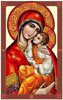 Mary and Child Jesus -Vatican Design - Cross Stitch Chart