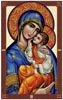 Mary and Child Jesus -Vatican Design 2 - Cross Stitch Chart