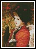 Mini Type of Beauty - Cross Stitch Chart